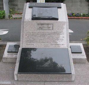 Kokubunji_01