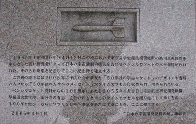 Kokubunji_02_3