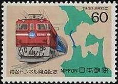 Ed79_19880311