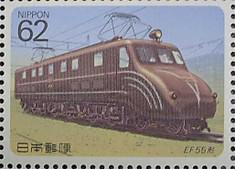 Ef55_900523