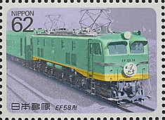 Ef58_900131