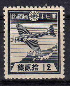 1938_koukenki_2