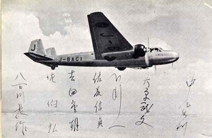 1939_nippon1