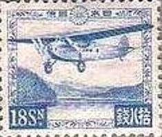 19303m