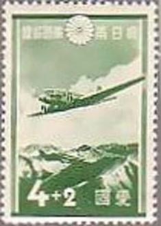 1936dc2