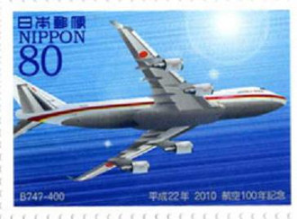 Aviation_100_747