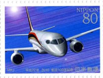 Aviation_100_mrj