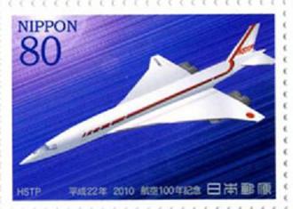 Aviation_100_hstp
