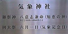 20120402_a