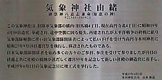 20120402_b