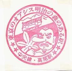 Takao_899329