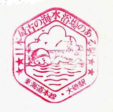 Ooiso_831119