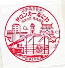 Oosaka_4_831006