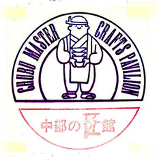 Nagoyahaku_5_890828
