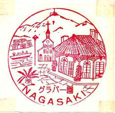 Nagasaki_2_860831