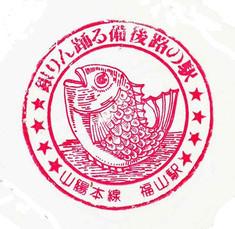 Fukuyama_850201