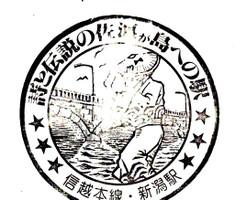 Niigata_4_840129