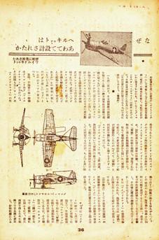 19454b_3